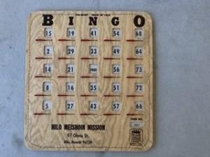 Meishoin bingo