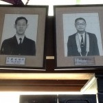 Rev. Hara & Hino