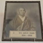 Rev Okabe