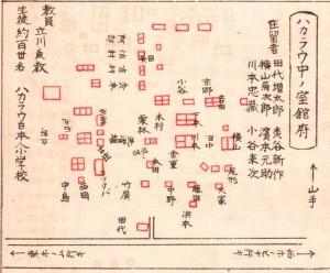 Map B13 Hakalau Wailea