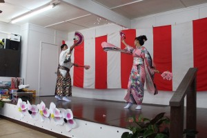Jonah V & Alysa R performed for Wailuku Jodo Mission Shinnenkai