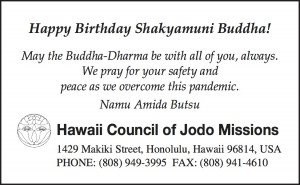 Hawaii Council of Jodo Mission (HE)